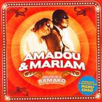 Amadou & Marian: Dimanche a bamako