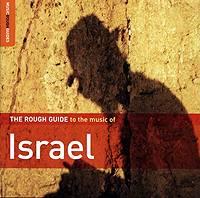 Varios: Israel