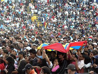 Festival Hip Hop Al Parque: Edición 2006 – Noviembre,  Bogotá (Colombia)
