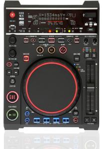 Akiyama, KURO: Reproductor avanzado de CDs y USBs para DJs.