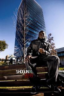 Shogun XL: El futuro ya está aquí